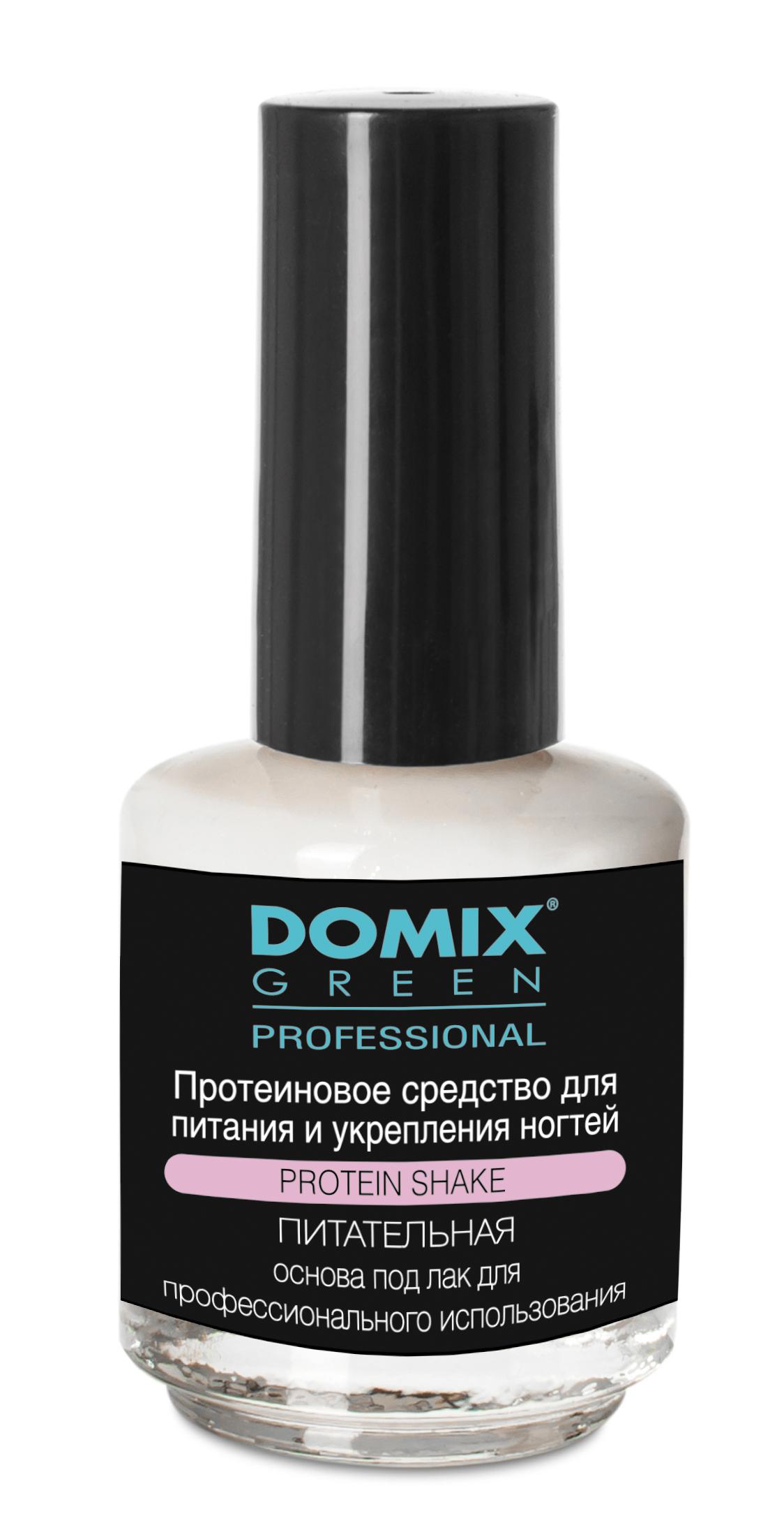 DOMIX Средство протеиновое для питания и укрепления ногтей / DGP 17млЛечебные средства<br>Средство препятствует образованию сколов, скрывает дефекты, фиксирует отслоившиеся кромки, предупреждает изменение цвета ногтей. Введенные в состав  лечебные  компоненты способствуют питанию и укреплению хрупких и ломких ногтей, восстанавливают поврежденные ногти. Активные ингредиенты: Молочко овсяного зерна   природное молоко, увлажняет, смягчает Молочные протеины и кальций   способствуют формированию кератина. Масло льна   богато омега-3 жирами, которые питают, придают гибкость ногтевой пластине. Масло семян рапса   богато природными жирами. Устраняет недостаток воды и питательных веществ.<br>