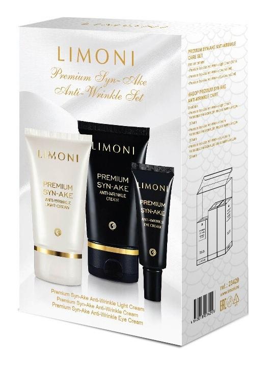 Купить LIMONI Набор для лица (крем 50 мл, крем для век 25 мл, крем легкий 50 мл) / Premium Syn-Ake Anti-Wrinkle Care Set