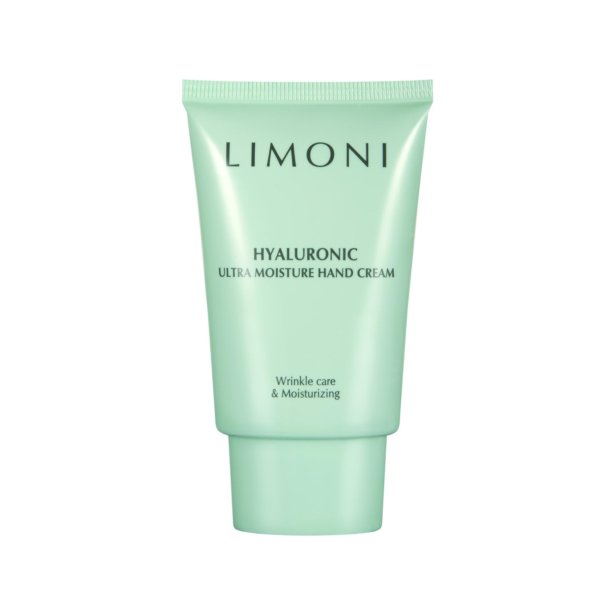 LIMONI Крем для рук с гиалуроновой кислотой / HAND CREAM 50 мл