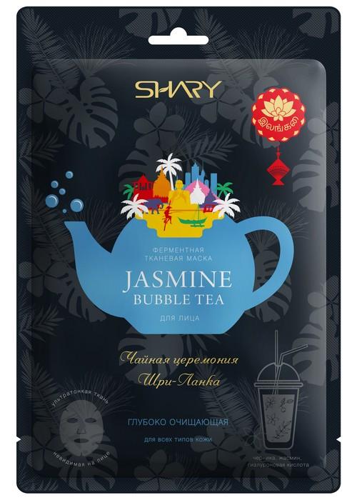 SHARY Маска ферментная глубоко очищающая для лица / JASMINE bubble TEA SHARY 25 г