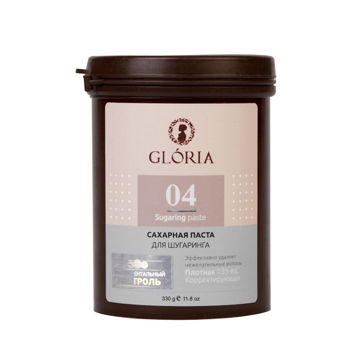 GLORIA Паста твердая для шугаринга 0,33 кг