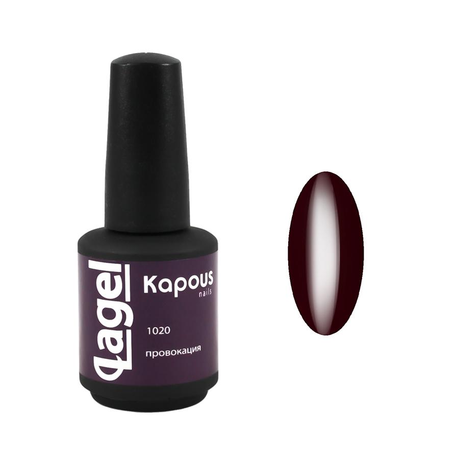 KAPOUS Гель-лак для ногтей, провокация / Lagel 15 мл