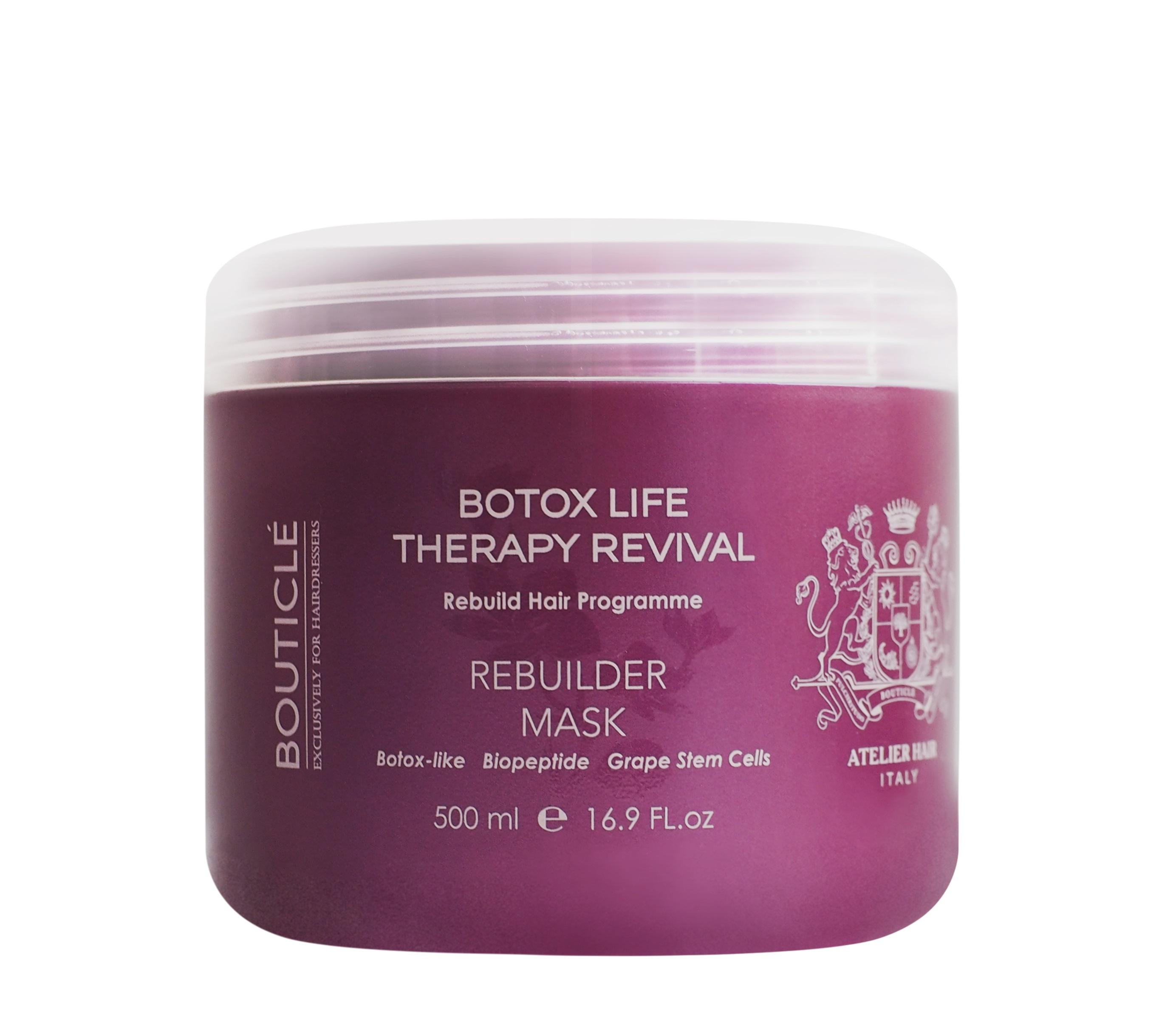 BOUTICLE Маска восстанавливающая для химически поврежденных волос Ботокс / Rebuilder Mask 500 мл фото