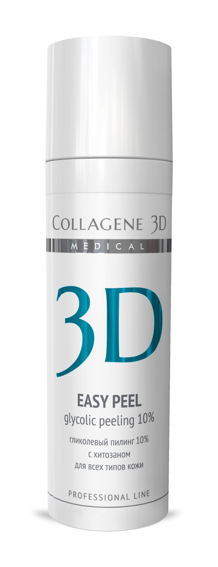 MEDICAL COLLAGENE 3D Гель-пилинг с хитозаном на основе гликолевой кислоты 10% (pH 2,8) Easy Peel 30мл проф.Пилинги<br>Разработан для наилучшей подготовки кожи к проведению коллагеновых процедур. Гликолевая кислота удаляет верхние слои эпидермиса, повышая биодоступность коллагена, стимулирует синтез собственного коллагена кожи, уменьшает складки и морщинки, постепенно обесцвечивает участки гиперпигментации. Хитозан стимулирует заживление, обеспечивает естественное увлажнение, оказывает антибактериальное действие. Активные ингредиенты: гликолевая кислота 10%, хитозан. Способ применения: нанести кистью на сухую предварительно очищенную кожу лица, шеи и область декольте. Длительность процедуры 5-7 минут до появления гиперемии (легкого покраснения). Затем тщательно смыть прохладной водой и просушить кожу. Может применяться в качестве подготовительного средства для процедуры поверхностных и срединных пилингов с более высокой концентрацией. Пилинг не требует нейтрализации.<br><br>Тип: Гель-пилинг<br>Объем: 30