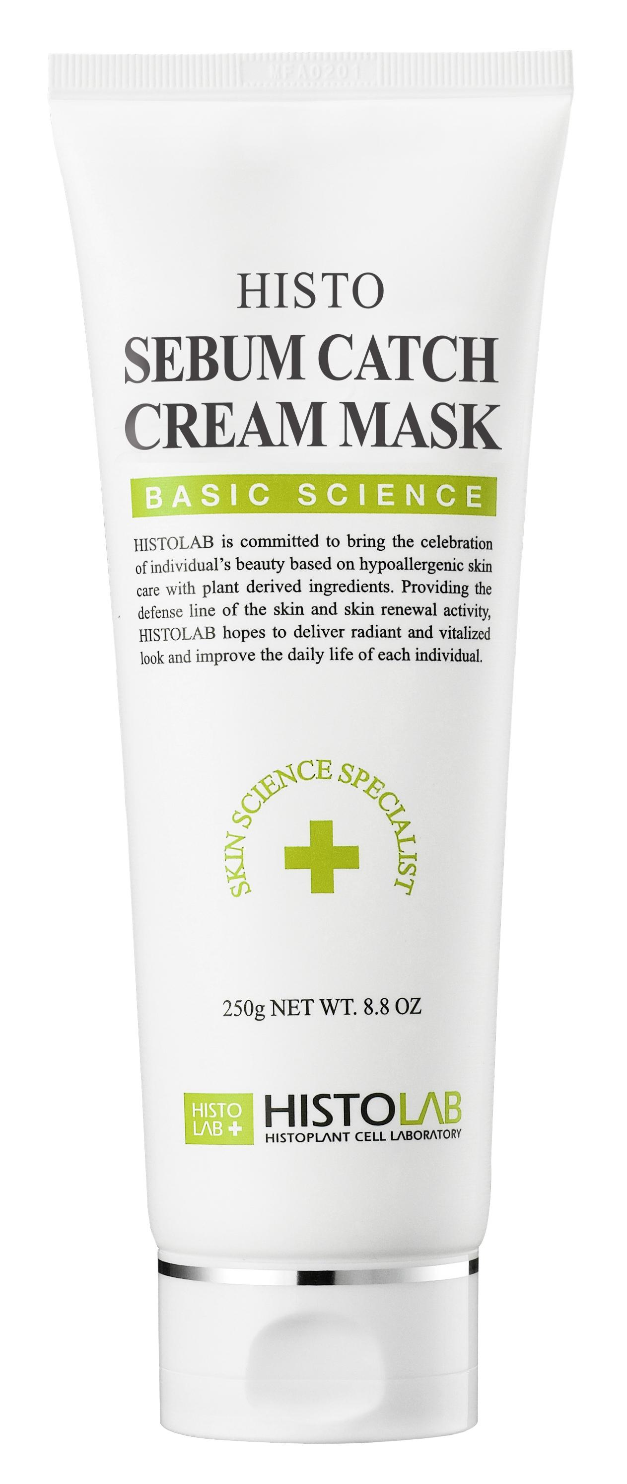 HISTOLAB Крем-маска очищающая / Sebum catch cream mask 250мл