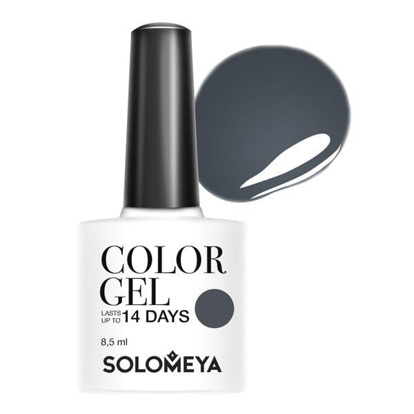 SOLOMEYA Гель-лак Solomeya Color Gel Fedora SCG006/Федора 8,5 млГель-лаки<br>Гель-лак Color Gel Solomeya подарит маникюру яркость, палитру из 100 оттенков и стойкость до 21 дня. Благодаря оптимальной консистенции он легко и равномерно наносится, не оставляя пузырьков и проплешин. В состав гель-лака входят качественные красители, обеспечивающие высокую пигментированность каждого оттенка. Не содержит толуол, растворители и отвердители. Способ применения: поверх базового геля нанесите 1 тонкий слой средства, запечатывая торцы ногтей, и просушите в UV-лампе (36 Вт) 1 минуту или в LED-лампе - 30 секунд. Затем нанесите второй слой цветного гель-лака, также запечатывая торцы ногтей, и просушите в UV-лампе (36 Вт) 1 минуту или в LED-лампе - 30 секунд.<br><br>Цвет: Серые<br>Виды лака: Глянцевые