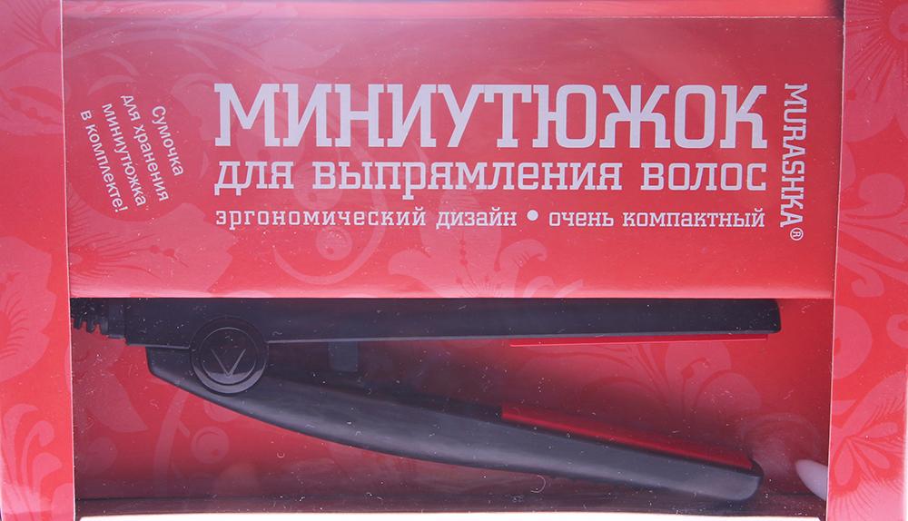 SIM SENSITIVE Миниутюжок Мурашка черныйЩипцы-выпрямители<br>Специально разработанный для путешествий миниутюжок станет хорошим попутчиком для всех любительниц красивых причесок. Супертонкие керамические пластины Миниутюжка имеют современное турмалиновое покрытие, способствующее выработке ионов или как их иначе называют &amp;laquo;витаминов воздуха&amp;raquo;. Турмалиновые керамические пластины обеспечивают равномерное выпрямление волос, делая их гладкими и предотвращая спутывание волос, придают волосам здоровый блеск. Миниутюжок подходит для всех типов волос и предназначен для их выпрямления. Максимальная температура нагрева 200 градусов. Миниутюжок имеет удобный 2-х метровый провод. Размер щипцов всего 15 см, они легко помещаются в сумочку любого формата. Способ применения: Каждый раз перед применением Миниутюжка рекомендуем использовать термоспрей для защиты структуры волос. Распылите термоспрей на сухие или влажные волосы непосредственно перед укладкой. Если необходимо, подсушите волосы феном (не до полного высыхания). Возьмите миниутюжок и разглаживайте волосы слой за слоем. Закрепив основную массу волос на макушке, отделяйте небольшие прядки и выпрямляйте волосы начиная с затылка. Если ваши волосы вьются, проведите по ним вначале плоской щеткой, а затем утюжком, при этом прядки должны быть совсем небольшие, в противном случае тепло не проникнет в волосы и они не выпрямятся.<br>