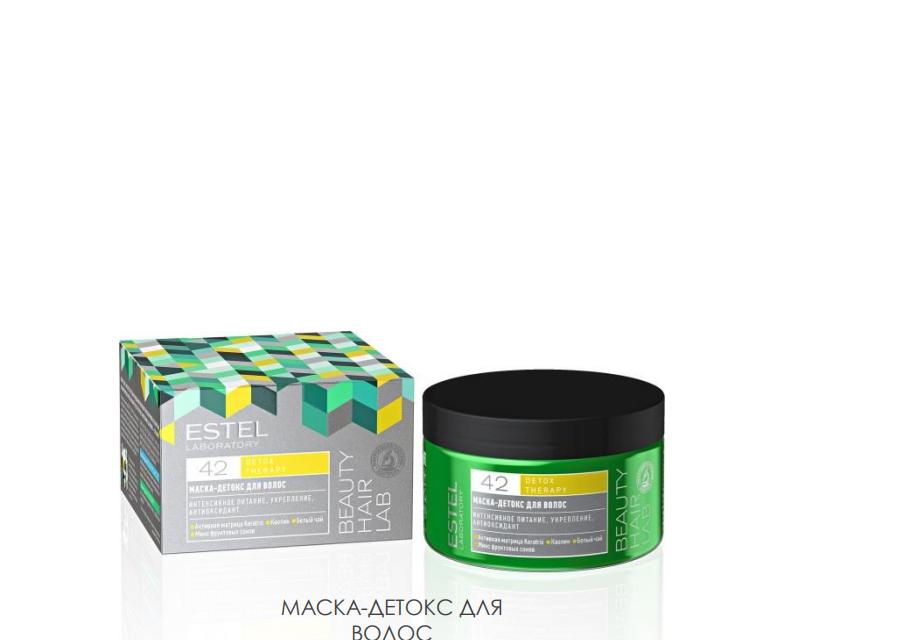 ESTEL PROFESSIONAL Маска детокс для волос / BEAUTY HAIR LAB DETOX THERAPY 250 мл