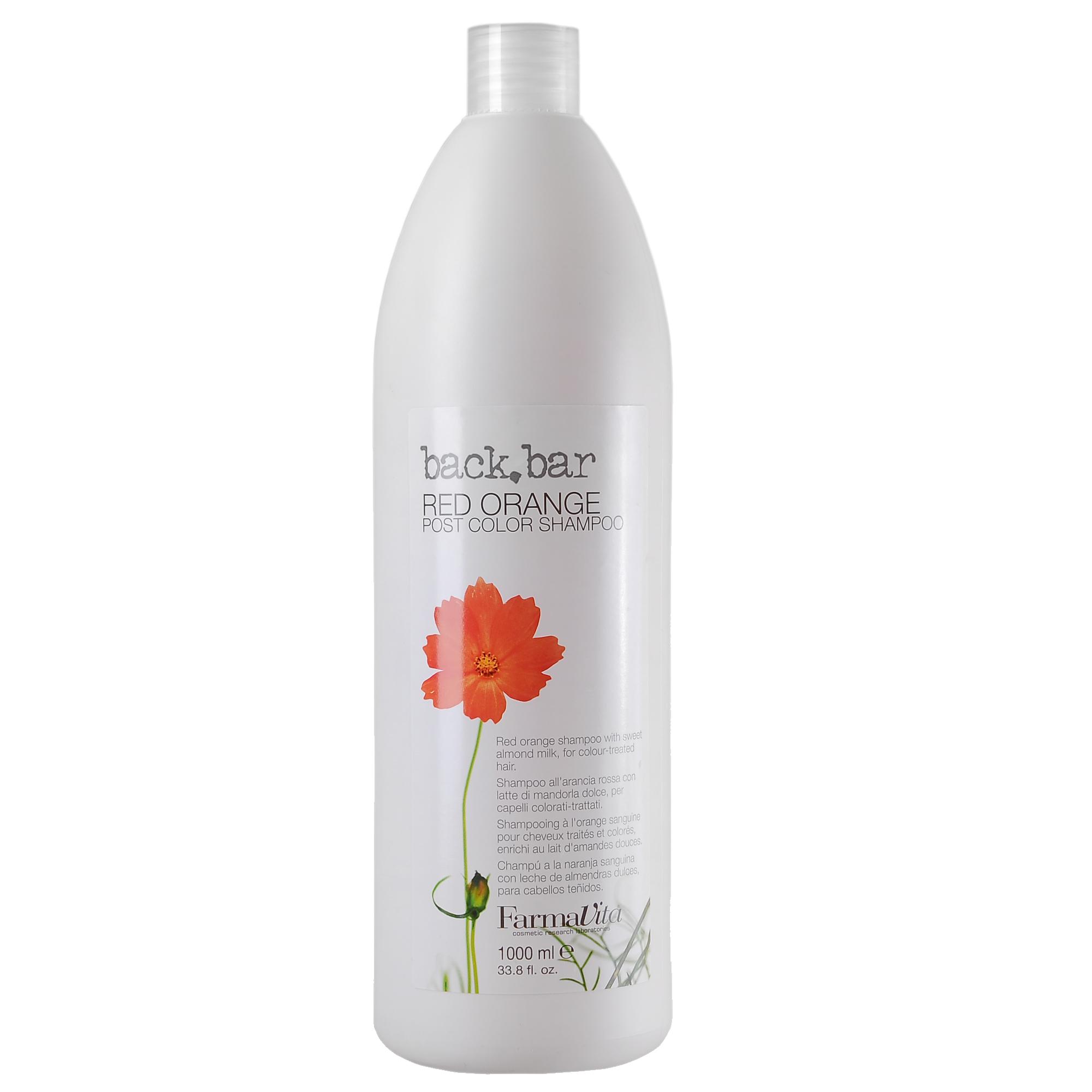 FARMAVITA Шампунь красный апельсин Red Orange Shampoо / BACK BAR 1000 млШампуни<br>Шампунь красный апельсин из линии Back Bar (Бэк бар рэд орандж) - специальный шампунь для окрашенных волос. Содержит молочко сладкого миндаля. Мягко очищает окрашенные волосы и оказывает интенсивное ухаживающее воздействие. УФ-фильтр защищает волосы от выгорания на солнце. Активные ингредиенты: молочко сладкого миндаля. УФ-фильтры. Способ применения: нанесите шампунь Back Bar Red Orange на увлажненную кожу головы. Массирующими движениями распределите шампунь по волосам. Для повышения стойкости окислительных красящих пигментов рекомендуется выдержать на волосах 1-2 минуты. Затем бережно смойте. При необходимости повторите процедуру. Нанесите подходящее для Ваших волос средство для ухода. Рекомендуем применять с легкой защитной маской Back Bar Cream Plus.<br><br>Цвет: Красный<br>Объем: 1000 мл<br>Типы волос: Окрашенные