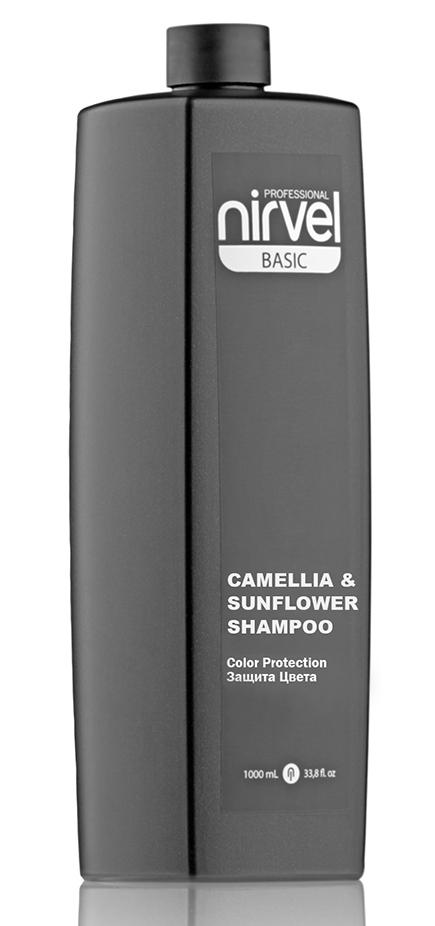 Купить NIRVEL PROFESSIONAL Шампунь-восстановление с экстрактом камелии и подсолнечника для окрашенных волос / SHAMPOO COLOR PROTECTION CAMELLIA & SUNFLOWER 1000 мл