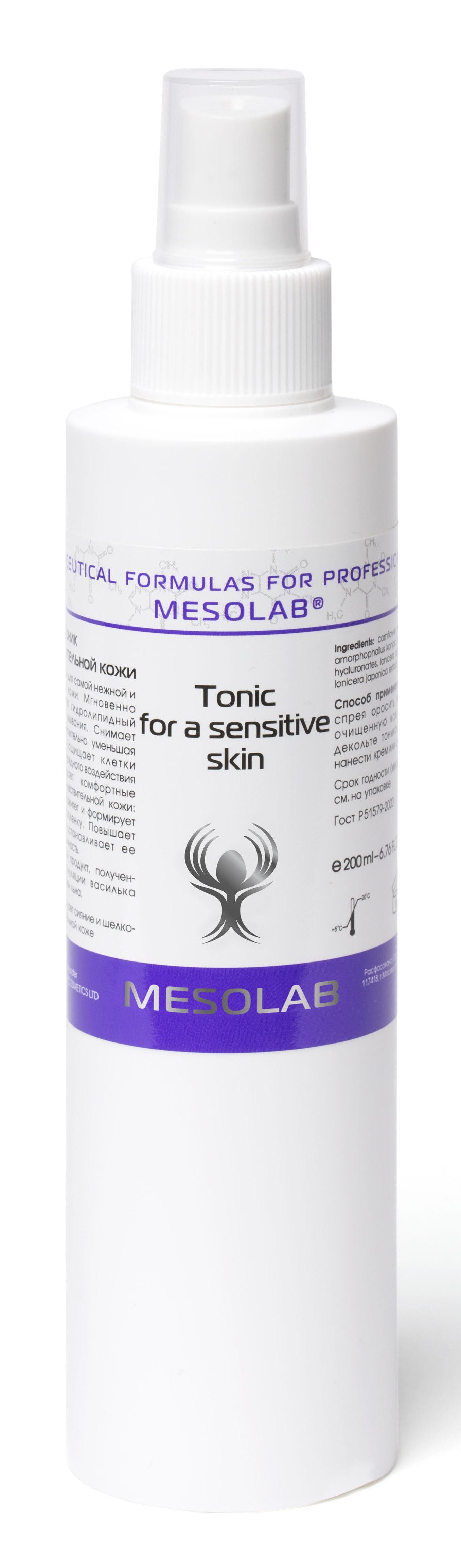 MESOLAB Тоник для чувствительной кожи / TONIC FOR A SENSITIVE SKIN 200 мл -  Тоники