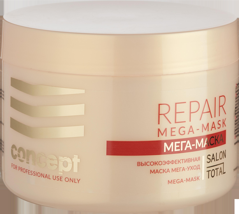 Купить CONCEPT Маска для слабых и поврежденных волос Мега-уход / Salon Total Repair MEGA-MASK 500 мл