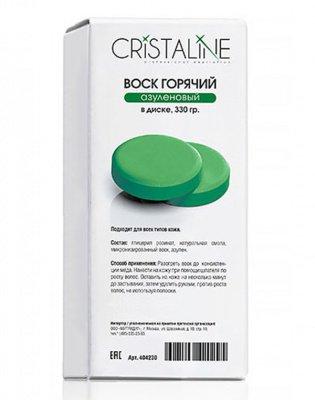 CRISTALINE Воск горячий в диске, азуленовый 330 г -  Воски