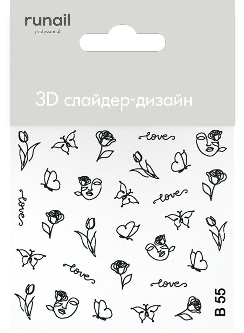 Купить RuNail Слайдер-дизайн с 3D-эффектом № 4325