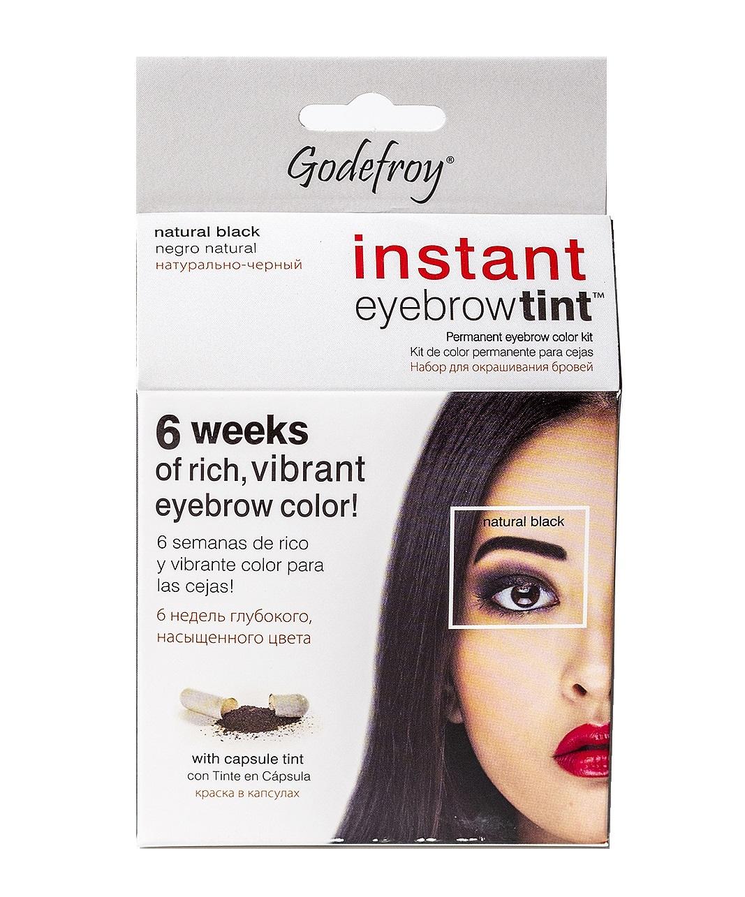 GODEFROY Краска-хна в капсулах для бровей с эффектом татуажа, черный / Eyebrow Tint Natural Black 15 шт