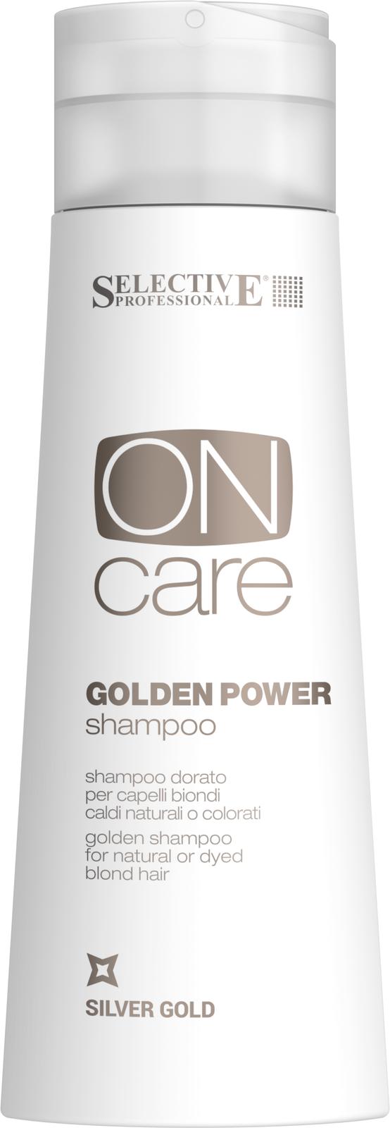 SELECTIVE PROFESSIONAL Шампунь золотистый для натуральных или окрашенных волос теплых тонов / On Care Color Care 250 мл