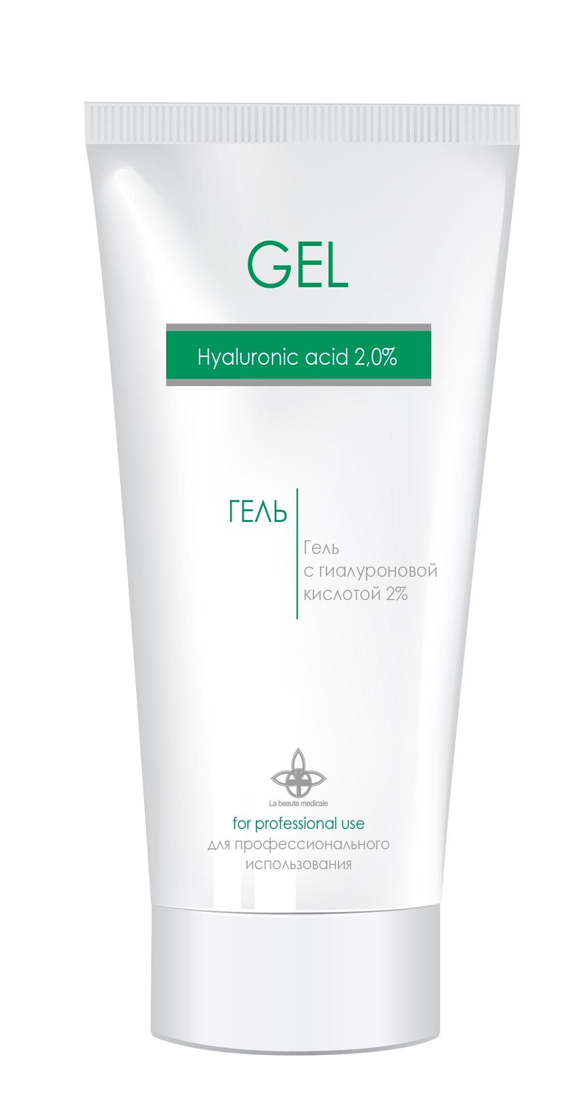 LA BEAUTE MEDICALE Гель с гиалуроновой кислотой 2% 30млГели<br>Гель с концентрированной гиалуроновой кислотой 2,0% - идеальное восстанавливающее, увлажняющее и защитное средство. Увлажняет и защищает кожу. Оказывает ранозаживляющее и противовоспалительное действие. Имеет противомикробное и антитоксическое действие. Оказывает иммуномодулирующее и антиоксидантное действие. Обладает большой водоудерживающей способностью. Усиливает в несколько раз проникающую способность профессиональных косметических средств для наружного применения. Биологически защищает кожу от воздействия вредных факторов окружающей среды, пропуская при этом кислород. Восстанавливающую функцию гиалуроновой кислоты возможно использовать для быстрой регенерации дермы после инъекционных процедур мезотерапии, контурной пластики, пилингов и лазерных воздействий. Сильный эффект заживления гиалуроновая кислота дает после нанесения ее, как завершающий этап механической чистки лица.&amp;nbsp; При регулярном использовании усиливает и пролонгирует эффект от инъекционной биоревитализации. После нанесения гиалуроновой кислоты на кожу, создается невидимая защитная пленка, предохраняющая дерму от негативных воздействий окружающей среды. Данное свойство возможно использовать для защиты рук специалиста, не пользующегося перчатками.&amp;nbsp; Восстанавливающее действие:&amp;nbsp; Ранозаживляющее - гель усиливает миграцию фибробластов и пролиферацию эпителиальных клеток.&amp;nbsp; Противовоспалительное - улучшает микроциркуляцию.&amp;nbsp; Противомикробное - aктивирует бактерицидные факторы на поверхности кожи и на раневых поверхностях.&amp;nbsp; Антитоксическое - снижает показатели эндогенной интоксикации (при ожоговых состояниях после лазерной и фотодинамической терапии и т.п.).&amp;nbsp; Иммуномодулирующее - усиливает фагоцитоз, изменяет функциональную активность лимфоцитов.&amp;nbsp; Антиоксидантное - акцептирует активные формы кислорода, блокируя свободнорадикальное окисление липидов.&amp;nbsp; Гемостатическое - 
