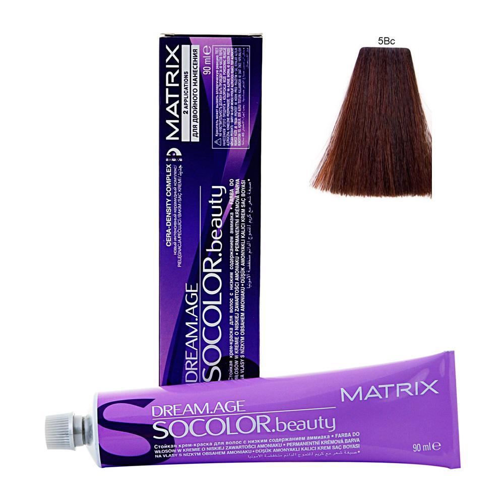 MATRIX 5BC краска для волос / СОКОЛОР БЬЮТИ D-AGE 90мл