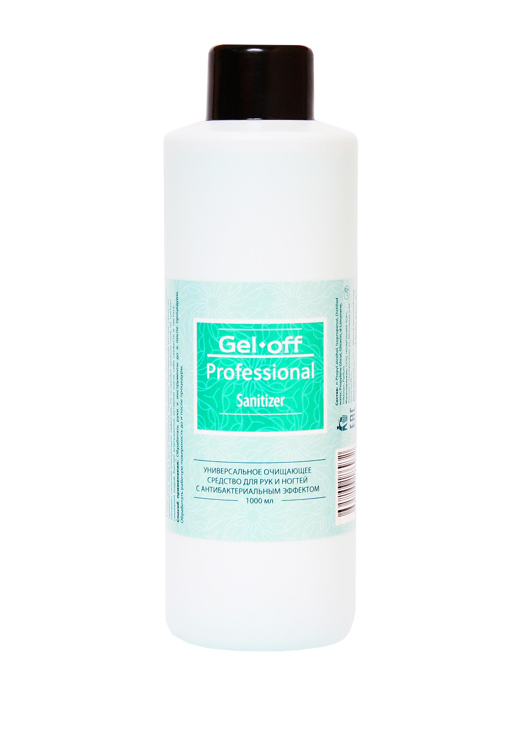GEL-OFF Средство универсальное очищающее для рук и ногтей с антибактериальным эффектом / Gel Off Professional Sanitizer 1000 мл - Дезинфицирующие средства