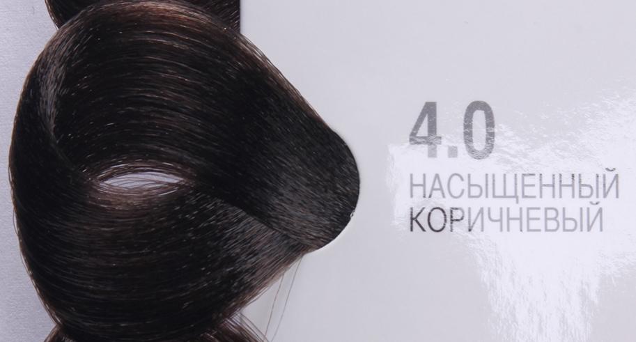 KAPOUS 4.0 краска для волос / Professional coloring 100мл