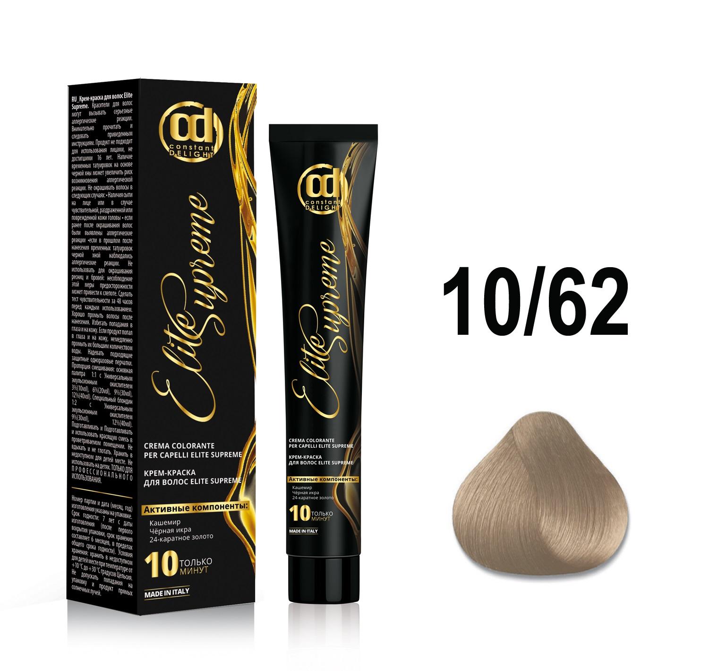 Купить CONSTANT DELIGHT 10/62 крем-краска для волос, яркий блонд шоколадно-пепельный / ELITE SUPREME 100 мл