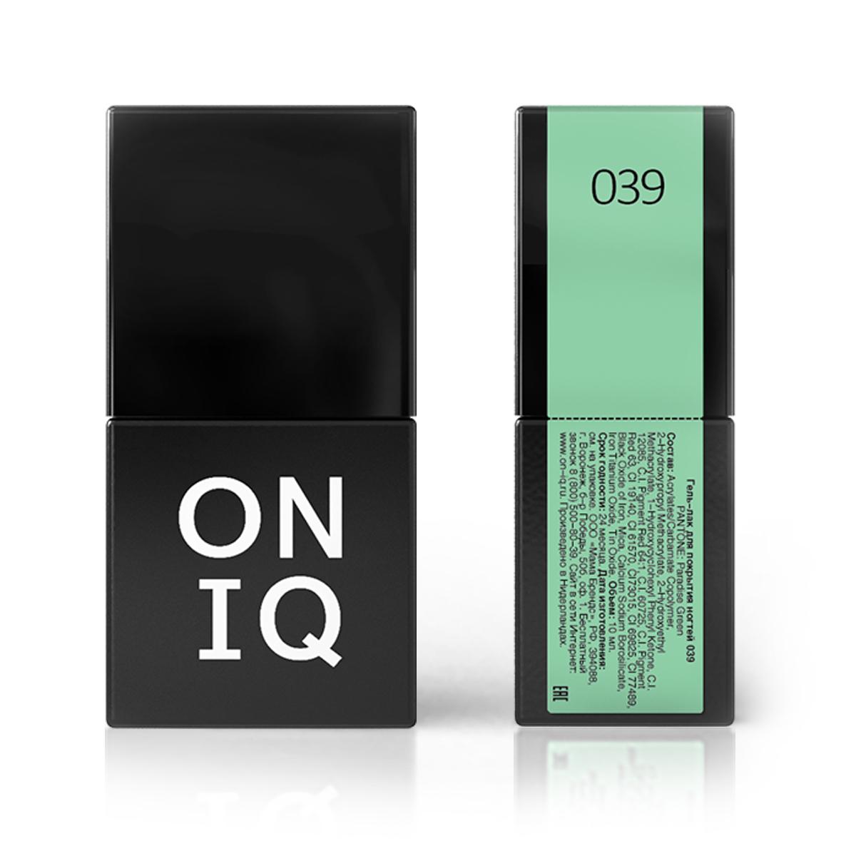 Oniq гель-лак для покрытия ногтей, pantone: paradise green,