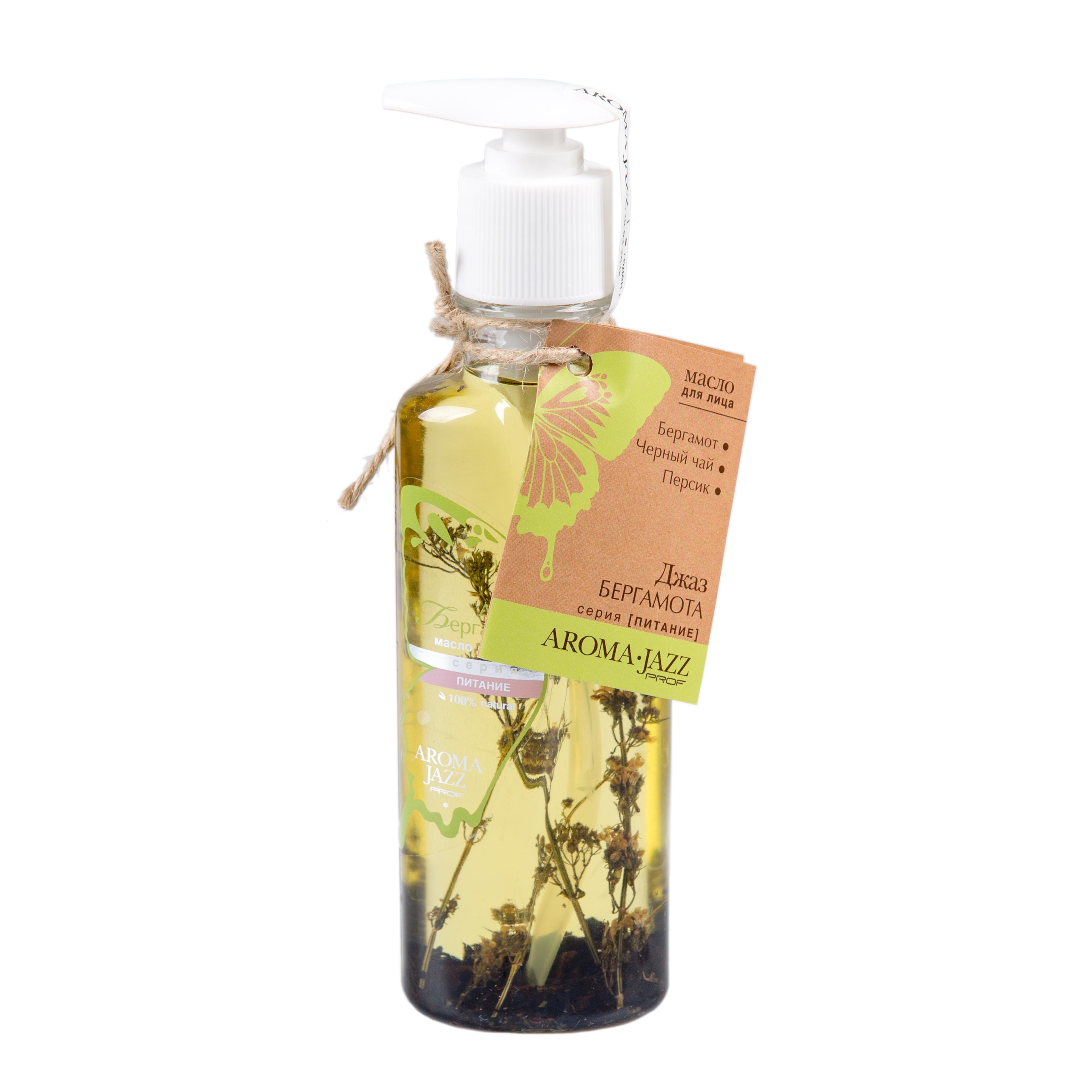 AROMA JAZZ Масло массажное жидкое для лица Джаз бергамота 200млМасла<br>Масло стимулирует обменные процессы в клетках кожи за счет улучшения клеточного дыхания , защищает от негативных воздействий окружающей среды, устраняет вялость и дряблость кожи. Активные ингредиенты: масла оливы, персика, пальмы, кокоса, растительное масло с витамином Е, эфирное масло бергамота, экстракты бергамота и черного чая. Способ применения: рекомендовано для массажа лица. Также подходит для нанесения на очищенную кожу в качестве питающего и увлажняющего средства после душа и SPA-процедур в салоне и дома; обязательно использование помпы и одноразового белья.<br><br>Объем: 350<br>Вид средства для лица: Массажное