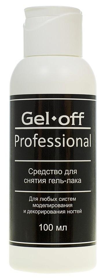 GEL-OFF Средство для снятия гель-лака / Gel Off Professional 100 мл