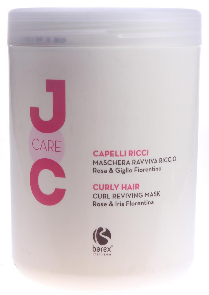 BAREX Маска Идеальные кудри с Флорентийской лилией / JOC CARE 1000млМаски<br>Специальное средство для глубокого увлажнения вьющихся волос. Уменьшает пушистость вьющихся волос и делает их более послушными, не утяжеляет. Идеально подходит для создания эластичных, структурированных, пружинистых завитков. Экстракт розы: восстанавливает структуру вьющихся волос и повышает их эластичность. Жёсткие, сухие и спутанные волосы становятся мягкими и послушными. Экстракт флорентийской лилии (ириса): от природы богатый изофлавонами, обладает великолепными питающими способностями, борется со старением, что помогает укрепить волосы, делая их более эластичными и здоровыми. Активные ингредиенты: экстракт розы, экстракт флорентийской лилии (ириса). Способ применения: нанести на чистые влажные волосы и равномерно распределить по всей длине волос. Оставить на несколько минут, а затем смыть водой.<br>