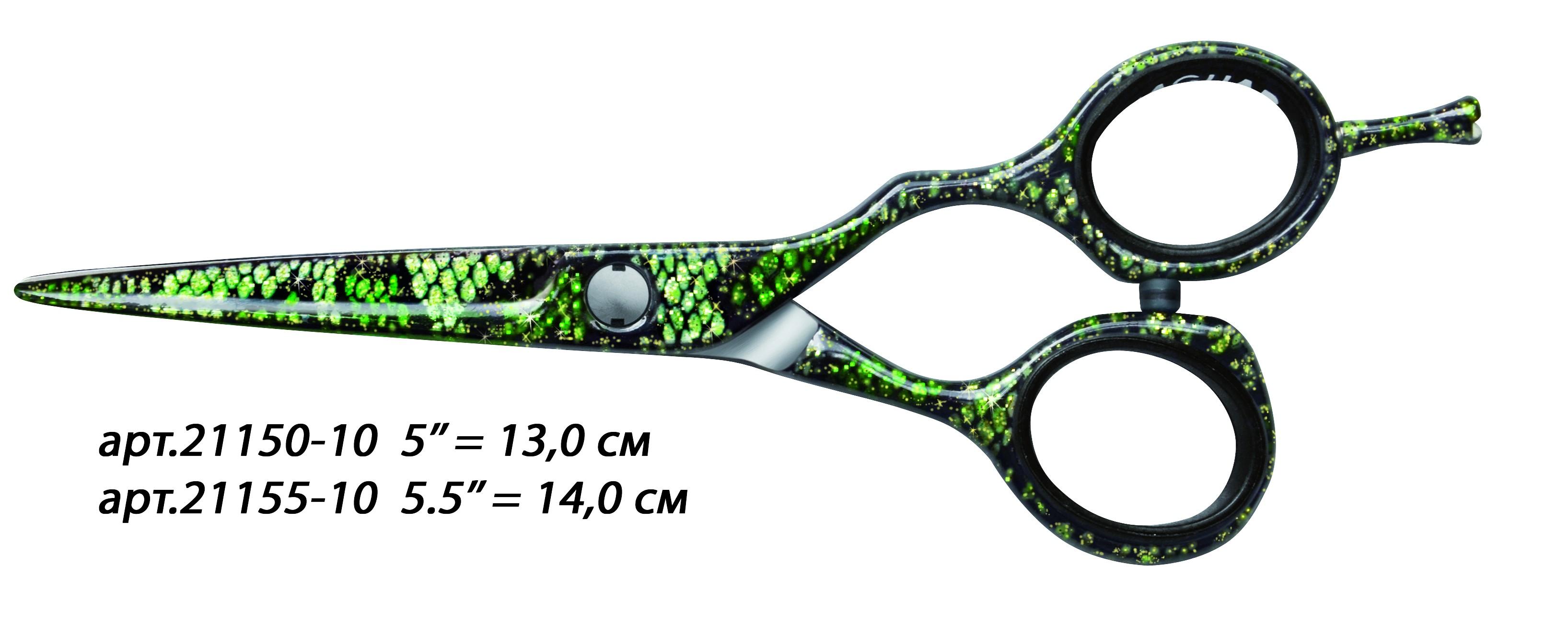 JAGUAR Ножницы Jaguar Green Mamba 5'(13cm)GL jaguar ножницы jaguar silence 6 15 5cm gl