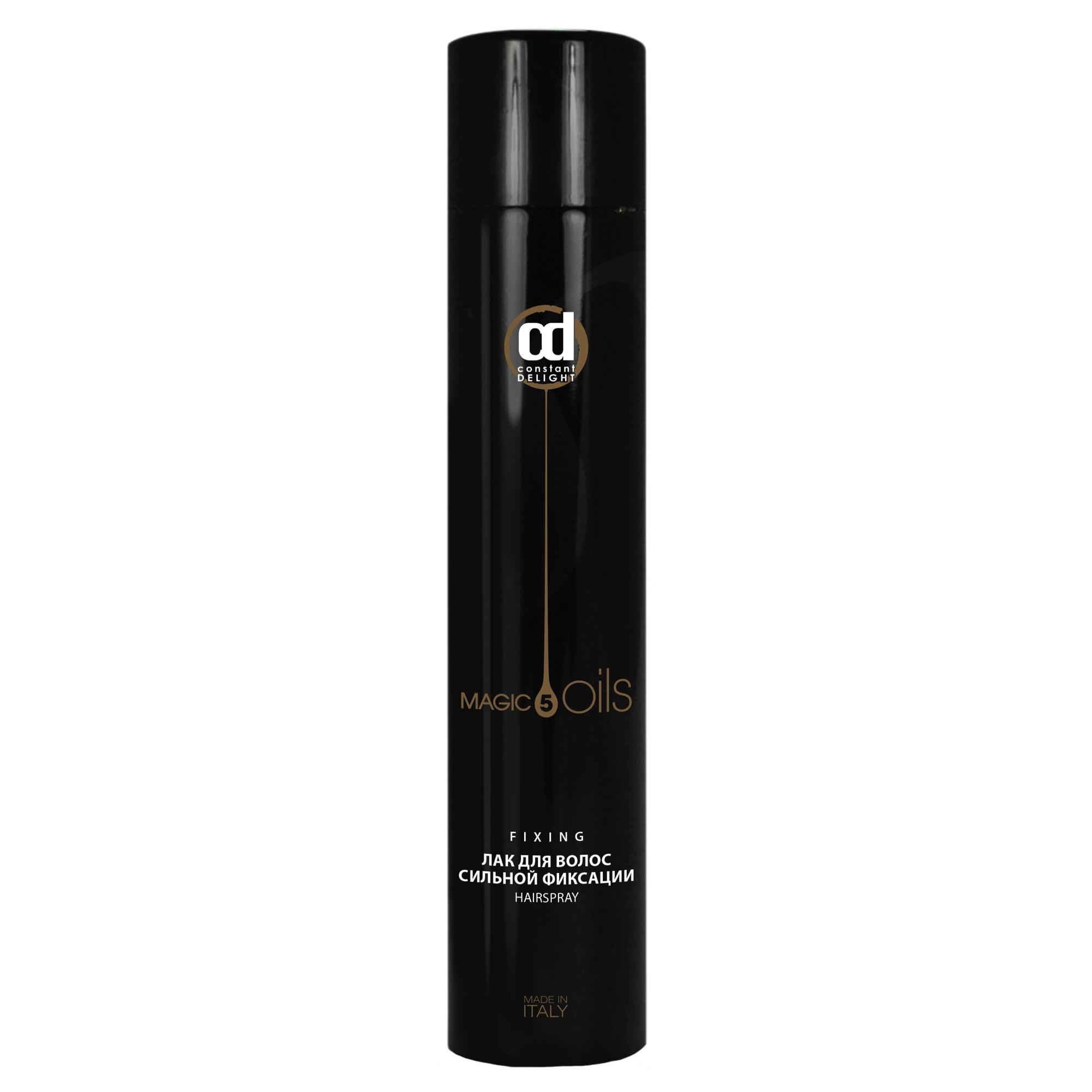 CONSTANT DELIGHT Лак для волос сильной фиксации / 5 Magic Oil 490 млЛаки<br>Обеспечивает естественную укладку волос длительной фиксации. Формула лака, состоящая из  5 Магических Масел : Макадамии, Хлопка, Жожоба, Авокадо, Арганы, питает волосы и возвращает им жизненную силу, энергию и блеск. Лак способен закрепить любую причёску, не утяжеляя даже самые тонкие волосы. Особо мягкие смолы, входящие в состав продукта, позволяют сохранить укладку на длительное время и защищают волосы от внешних негативных факторов. Активные ингредиенты: масла Макадами, Хлопка, Жожоба, Авокадо и Арганы. Способ применения: распылить на волосы с расстояния примерно 30 см.<br><br>Типы волос: Для всех типов