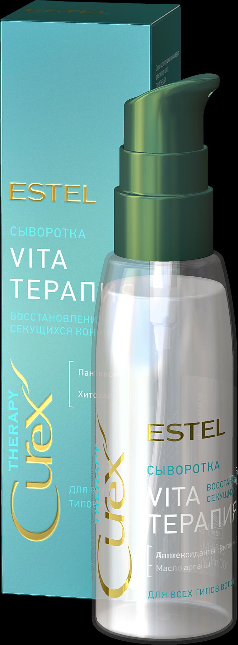 ESTEL PROFESSIONAL Сыворотка для секущихся кончиков волос/ Curex Therapy 100мл