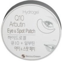BEAUUGREEN Патчи гидрогель для глаз Коэнзим Q10+арбутин (отбеливание)