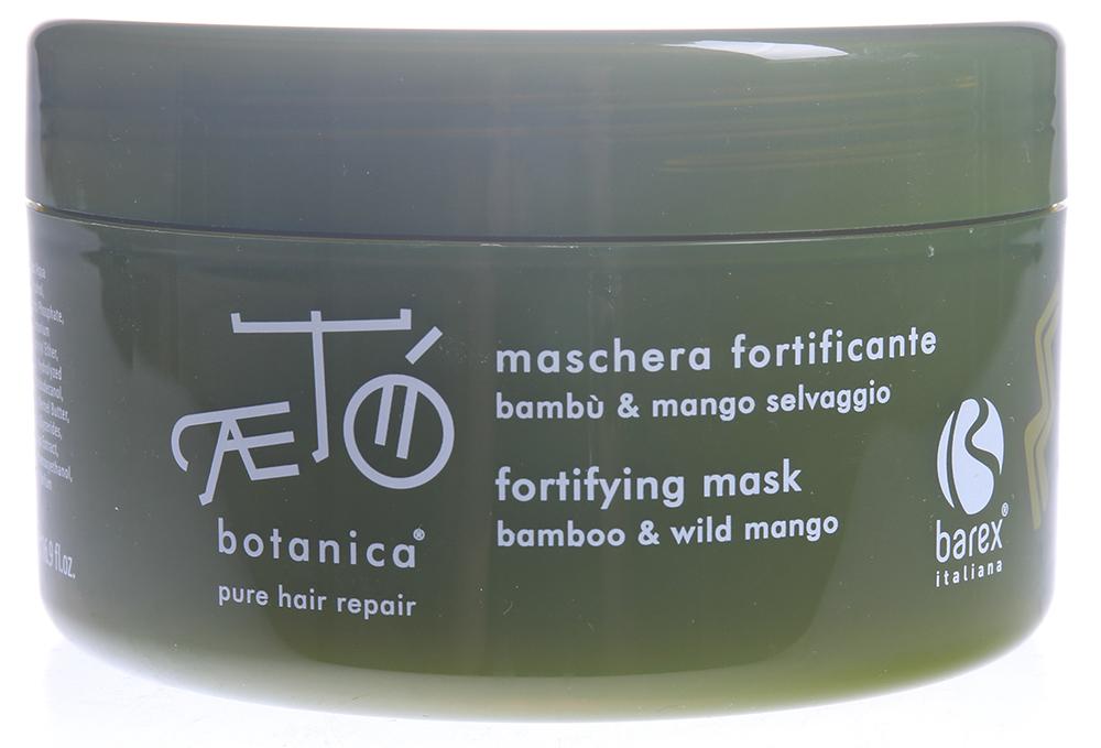 BAREX Маска укрепляющая с экстрактом бамбука и дикого манго / AETO 500млМаски<br>Рекомендуется для интенсивного воздействия на особенно ослабленные, химически обработанные и обезвоженные волосы. Полученное из фруктов дикого манго, так называемое ботаническое масло, содержит триглицериды и токоферол. Оно придает волосам объем и блеск, улучшает расчесываемость. Экстракт бамбука и пантенол делают эту маску особо питательной и восстанавливающей, идеальной для всех типов истощенных и ослабленных волос. Благодаря физиологическому рН маска хорошо распутывает волосы, не утяжеляя их. Активные ингредиенты: ботаническое масло из фруктов дикого манго, экстракт бамбука, пантенол. Способ применения: нанести на вымытые и просушенные полотенцем волосы. Расчесать, оставить действовать на несколько минут, аккуратно ополоснуть.<br>