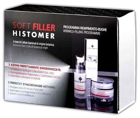 HISTOMER Набор Мягкий филлер / Histomer Soft Filler Box WRINKLE FORMULA - Наборы