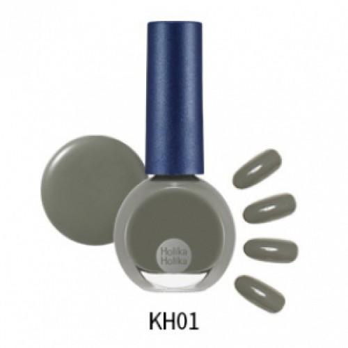 HOLIKA HOLIKA Лак для ногтей KH01 (нежный хаки-деним) Бейсик Нейлз / Basic Nails Soft Khaki Denim 10мл