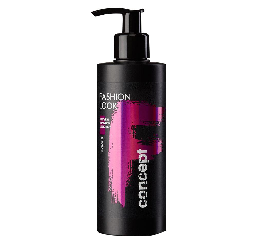 Купить CONCEPT Пигмент прямого действия, фуксия / Fashion Look Direct pigment Fuchsia 250 мл