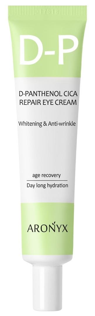 Купить MEDI FLOWER Крем восстанавливающий с пантенолом и пептидами для кожи вокруг глаз / Aronyx 40 мл