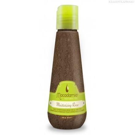 MACADAMIA Natural Oil Кондиционер увлажняющий на основе масла макадамии / Moisturizing Rinse 100млКондиционеры<br>Кондиционер Moisturizing Rinse восстанавливает баланс влажности и защищает волосы от неблагоприятных факторов окружающей среды. Это смываемый кондиционер, насыщенный питательными маслами, для контроля над непослушными волосами. Обеспечивает шелковистость, мягкость, блеск и защиту от негативного действия УФ-лучей. Увлажняющий кондиционер для всех типов волос. Способ применения: нанесите небольшое количество кондиционера, по длине волос на вымытые восстанавливающем шампунем. Оставьте для воздействия на 1 мин.<br><br>Вид средства для волос: Увлажняющий<br>Типы волос: Для всех типов