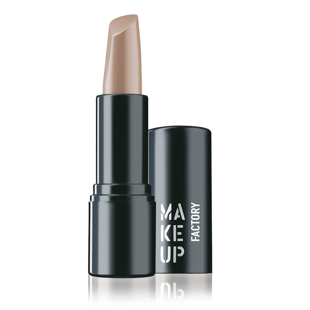 MAKE UP FACTORY Основа для макияжа губ / Real Lip Lift 4 мл - Особые средства