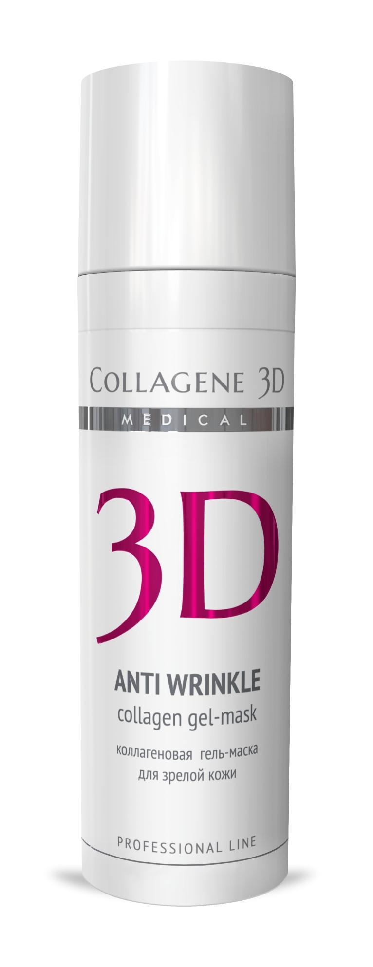 MEDICAL COLLAGENE 3D Гель-маска коллагеновая с плацентолью Anti Wrinkle 30мл проф.Маски<br>Гель-маска подходит для проведения самостоятельной процедуры, а также сочетается с аппаратными методиками, может применяться в качестве концентрата под альгинатную маску или обертывания. Экстракт плаценты, входящий в состав, содержит комплекс биологически активных веществ, который запускает омоложение на клеточном уровне. Нативный коллаген стимулирует выработку собственного коллагена кожи фибробластами, интенсивно питает и увлажняет, оказывает выраженный лифтинг эффект. Активные ингредиенты: нативный трехспиральный коллаген, экстракт плаценты, янтарная кислота. Способ применения: косметическая маска: очистить кожу косметическим молочком MILKY FRESH и тонизировать фитотоником NATURAL FRESH. Сделать пилинг, если потребуется. Нанести гель-маску на кожу тонким слоем. Сразу после того, как гель впитается, увлажнить кожу водой и поверх первого слоя нанести второй слой гель-маски. Время экспликации 5-15 минут (в зависимости от степени влажности помещения и особенностей кожи клиента, гель-маска может впитываться очень быстро). Если после полного поглощения кожей гель-маски останется чувство стянутости, следует удалить остатки микрослоя гель-маски при помощи фитотоника NATURAL FRESH. Нанести средство ухода за кожей век и крем MEDICAL COLLAGENE 3D по выбору косметолога.<br><br>Объем: 30