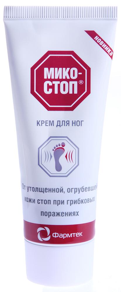 ФАРМТЕК Крем противогрибковый для ног Микостоп 75млКремы<br>МИКОСТОП крем для ног - единственное средство для удаления огрубевшей кожи при грибке стопы с фунгицидным действием. Показан к применению при грибке стопы с огрубевшей, утолщенной кожей. Мочевина 10% размягчает и отшелушивает огрубевший слой кожи,что обеспечивает доступ противогрибкового компонента к месту локализации гриба. ТЕТРАНИЛ У 1,5 % эффективен в отношении всех грибов, вызывающих микозы стоп, обладает фунгицидным действием. МИКОСТОП крем для ног содержит отшелушивающий и противогрибковый компоненты, что позволяет одним средством устранить огрубевшую кожу и вылечить грибок стопы; усиливает эффект других противогрибковых средств при грибке стопы с огрубевшей кожей; сочетается со всеми противогрибковыми препаратами при огрубевшей кожи стопы; МИКОСТОП крем для ног позволяет проводить более продолжительное лечение, по с равнению с другими противогрибковыми препаратами; качественная кремовая основа: без вазелина, хорошо впитывается; не вызывает аллергии, так как не содержит красителей, ароматизаторов и белков. Активные ингредиенты: мочевина 10%, ТЕТРАНИЛ У 1,5 %. Способ применения: наносить равномерным слоем утром и на ночь до полного устранения утолщенного огрубевшего слоя кожи. Эффект достигается через 7-14 дней регулярного применения.<br>