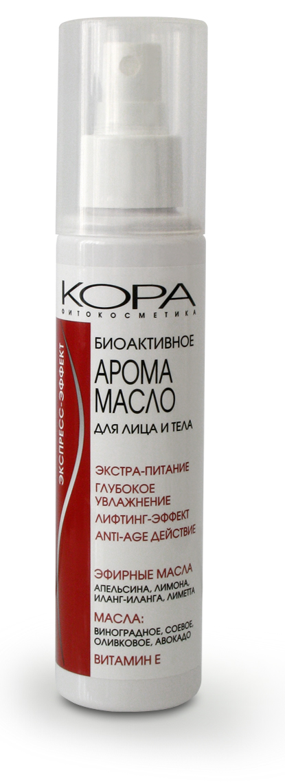 КОРА Аромамасло биоактивное для лица и тела 150мл