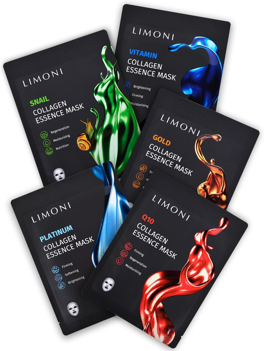 Купить LIMONI Набор тканевых масок, ассорти / Collagen Essence Mask 5 шт