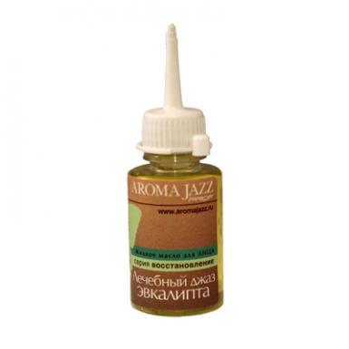 AROMA JAZZ Масло массажное жидкое для лица Джаз эвкалипта 25мл