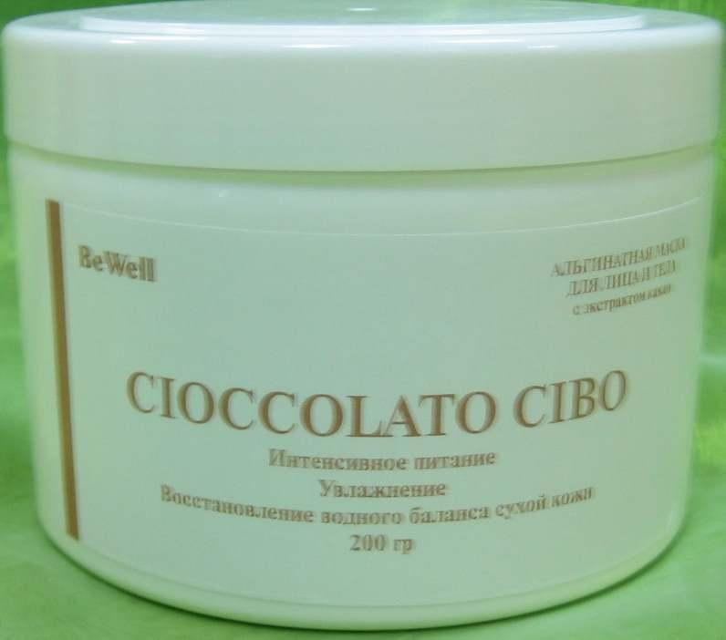 HORTUS FRATRIS Маска альгинатная с экстрактом какао для лица и тела / CIOCCOLATO CIBO 200грМаски<br>Обеспечивает интенсивное питание и увлажнение. Восстанавливает водный баланс сухой кожи. Активные ингредиенты: Альгинат натрия, белая глина, экстракт какао. Способ применения: Порошок альгинатной маски непосредственно перед применением необходимо развести водой комнатной температуры в соотношении 1:3. Замешивать альгинатную маску важно без комочков и наносить быстро, чтобы она не успела застыть. По своей консистенции маска должна напоминать густую сметану. Маска наносится на кожу плотным слоем при помощи шпателя. Через 25-30 минут снять маску единым пластом снизу вверх, предварительно слегка отсоединив ее от кожи по краям.<br><br>Типы кожи: Сухая и обезвоженная