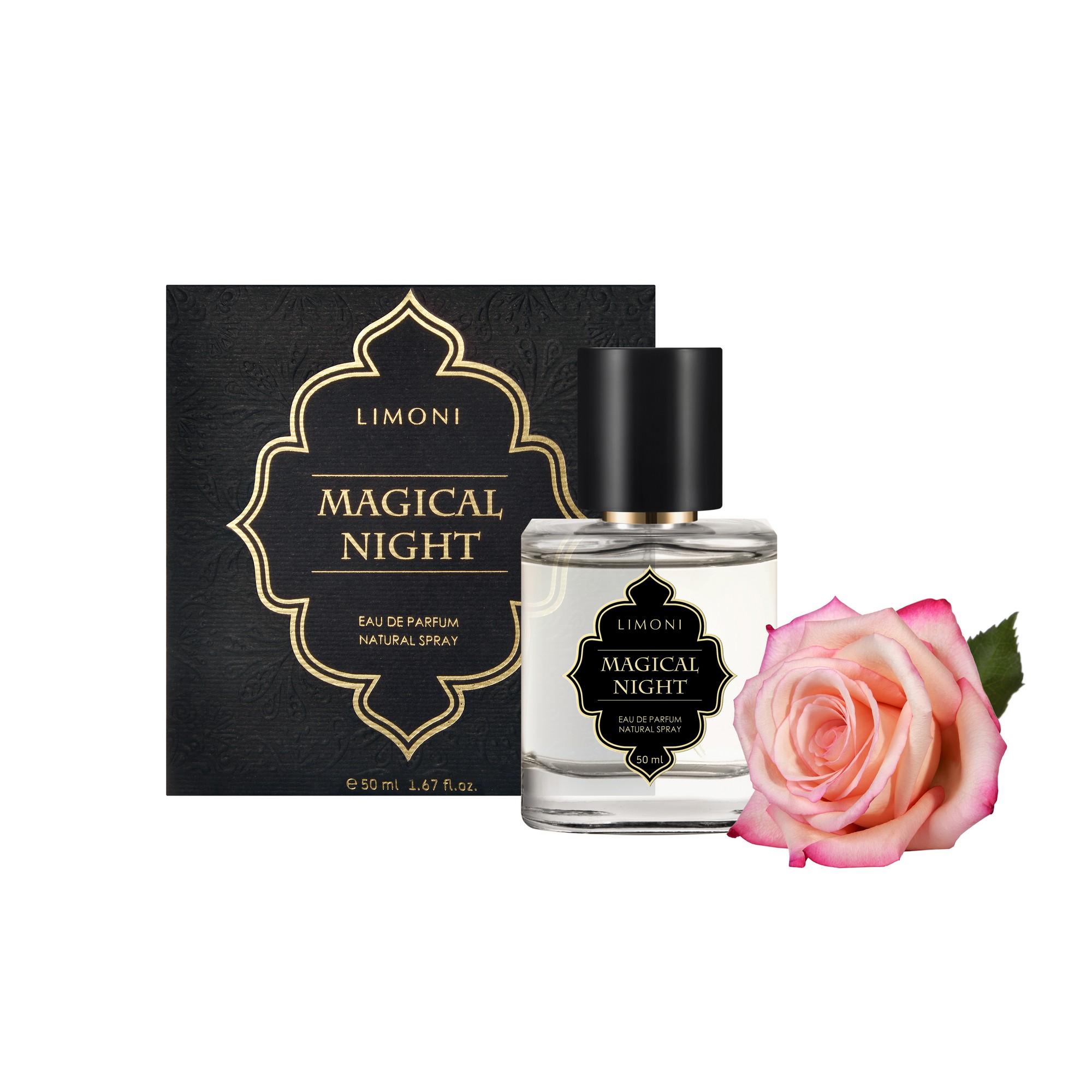 LIMONI Вода парфюмерная Magical Night / LIMONI Eau de Parfum, 50 мл