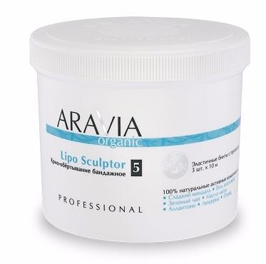 ARAVIA Крио-обёртывание бандажное  Lipo Sculptor  / ARAVIA Organic 3 шт х 10 мОбертывания<br>Эластичные бинты, пропитанные лосьоном с криоэффектом, предназначены для проведения процедуры бандажного обертывания с целью подтягивания кожи, повышения её упругости. Процедура способствует коррекции фигуры в проблемных зонах и избавлению от целлюлита. Высокоактивный натуральный комплекс органических экстрактов трав и эфирных масел оказывает тонизирующее действие на кожу, предотвращает появление растяжек, обладает укрепляющим действием. Легкий эффект охлаждения является хорошей тренировкой сосудов, уменьшает отечность, способствует профилактике капилляропатий. Способ применения: пропитать бинты лосьоном  Lipo Sculptor , нанести бинт на кожу проблемных зон, наматывать бинт медленно, по направлению снизу вверх, немного натягивая. Избегать перетягивания материала. Укрыть полиэтиленовой простыней и сверху пледом. Оставить на 15 минут.<br>