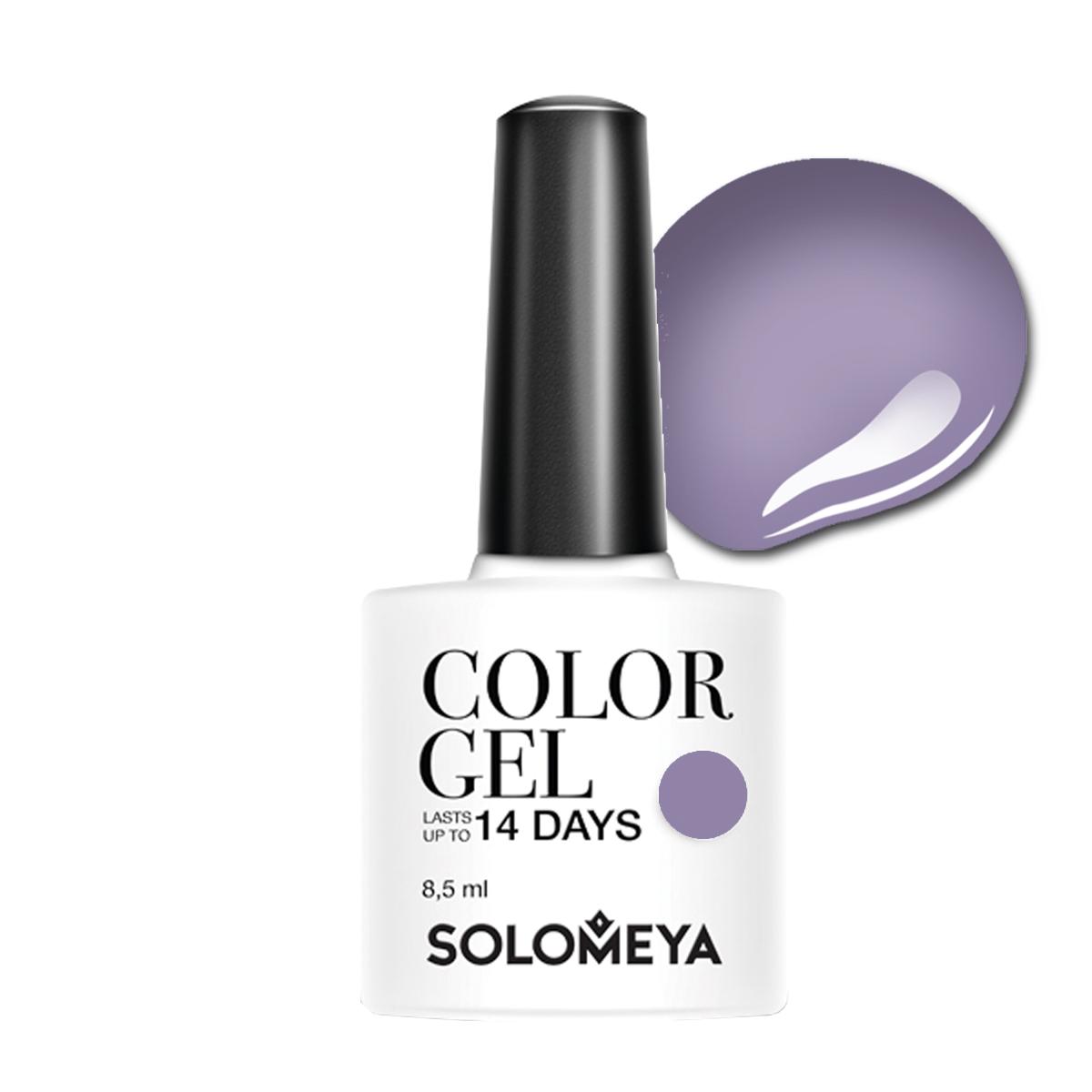 SOLOMEYA Гель-лак Solomeya Color Gel Wet Stone SCG002/Мокрый камень 8,5 мл
