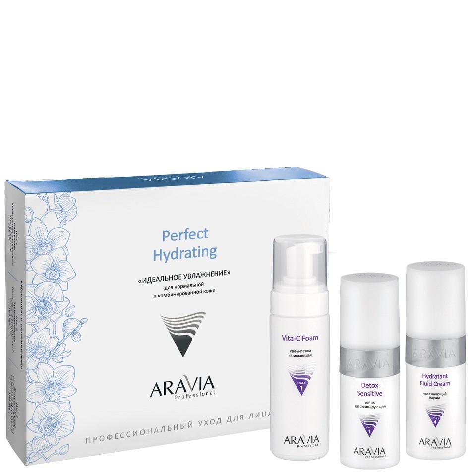 ARAVIA Набор для лица Идеальное увлажнение (крем-пенка 160 мл, тоник 150 мл, увлажняющий флюид 150 мл) / ARAVIA Professional
